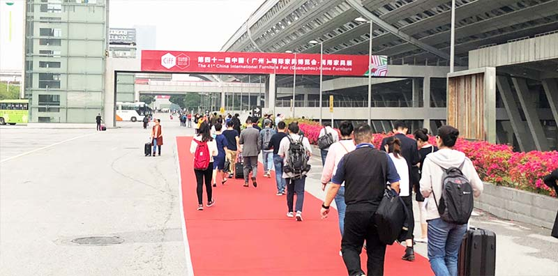 The 41th China International Furniture Fair