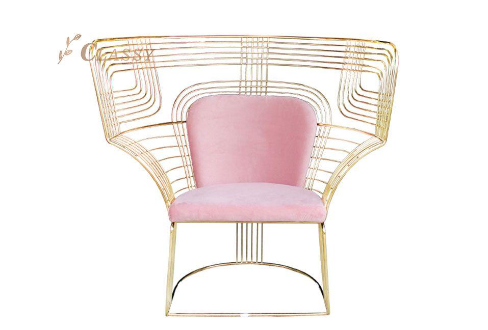 Geometric Shape Metal Leisure Chair