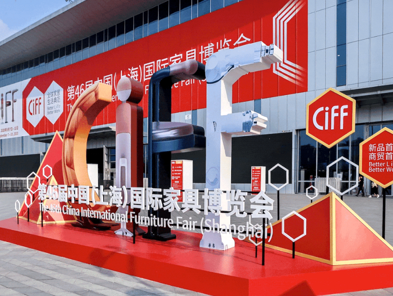 CIFF 2020 - The 46th China International Furniture Fair in Shanghai